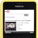 Nokia Asha 210 with Facebook and WhatsApp @ 4.4k INR - Preorder Now!