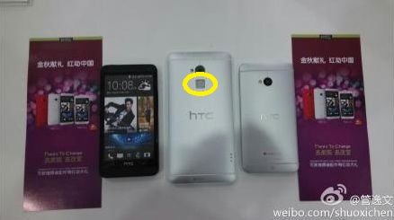 HTC One Max with fingerprint scanner at rear