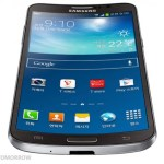 Samsung Galaxy Round announced - Smartphone with Curved Display