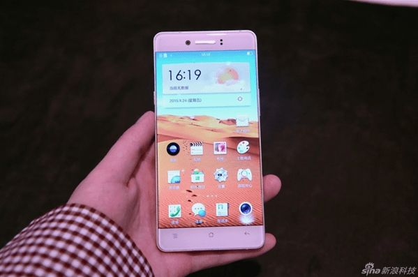Only the best images of bezelless OPPO R7 leaked this time1