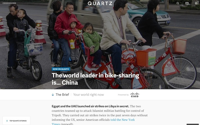 Quartz_homepage