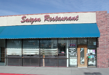 Saigon Restaurant, one of the very best Asian restaurants in the Duke City.