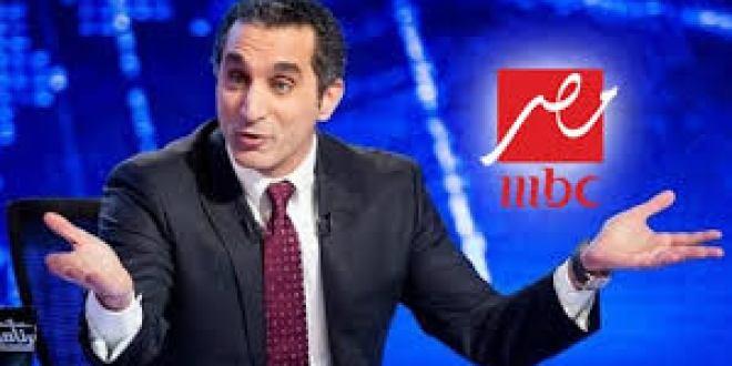 كوميكس فيس بوك على التشويش على قناة mbc مصر أثناء عرض برنامج البرنامج 2