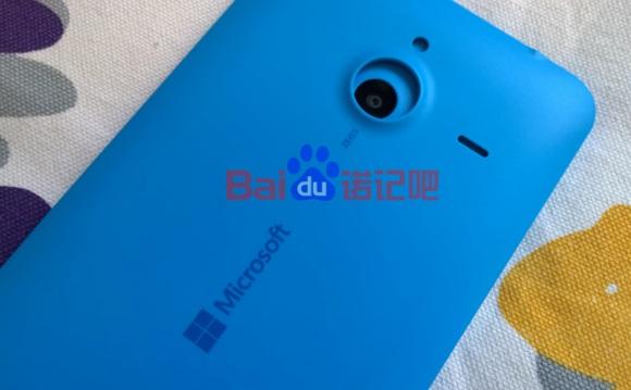 Lumia 1330 back 1