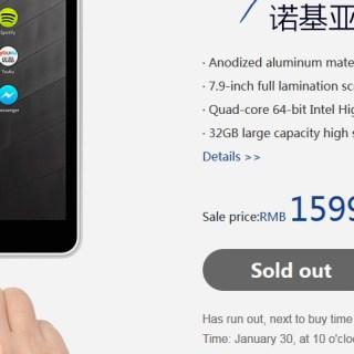 Nokia N1 sales