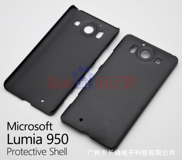 Lumia 950 XL Shells