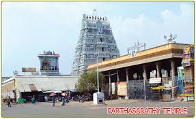 Tourist Places to visit in Chennai - Parthasarathy Temple