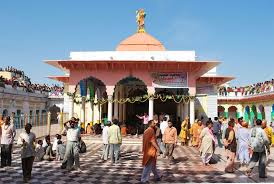 Mathura tourist places to visit in mathura sightseeing - Baldeo