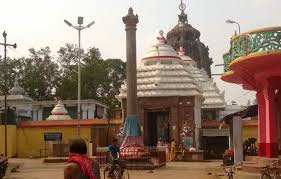 Puri Tourist Places to visit in Puri Sightseeing - Sakshi Gopal Temple