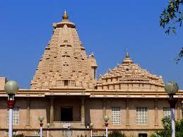 Tourist Places to visit in Pawapuri - Gaon Mandir