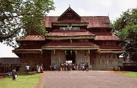Tourist Places to Visit in Thrissur - Vadakkumnathan Temple