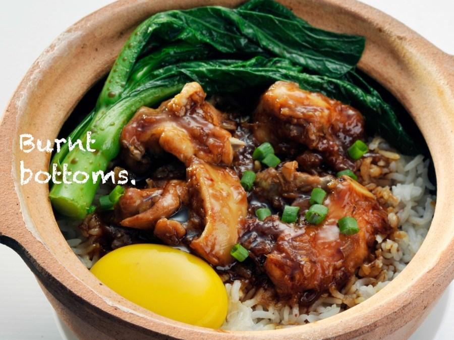 burnt rice claypot rice bo zai fan