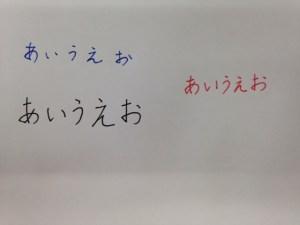 書き方練習(初期)