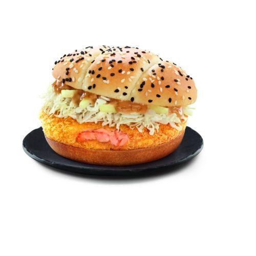 Medium Crop Of New Mcdonalds Sandwich
