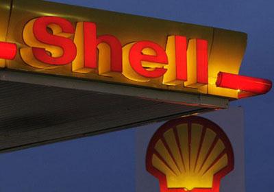 pétrolières intégrées - Royal Dutch Shell
