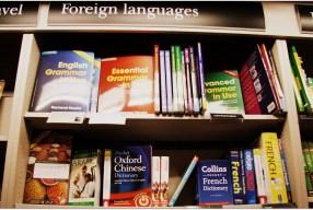 Notas sobre mi versión de cómo aprender inglés (o cualquier otro idioma)