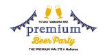 premium beerparty ビアガーデンブランディング