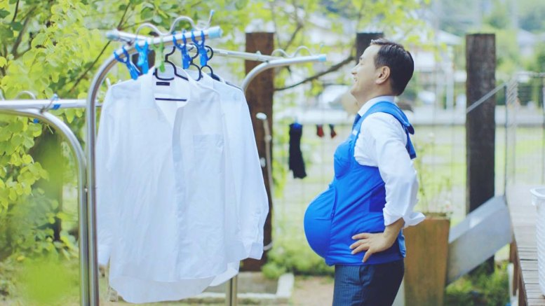 2016-09-30t091129z_1749860927_s1beuegeabac_rtrmadp_3_japan-pregnancy