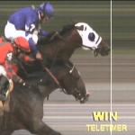 John Velazquez gana el Woodward Stakes sobre Alpha