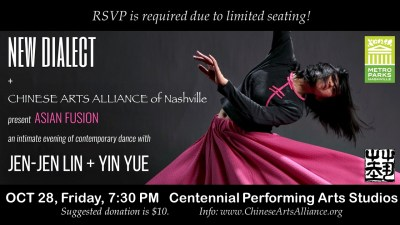 primary-ASIAN-FUSION---an-evening-of-modern-contemporary-dance-with-Yin-Yue---Jen-Jen-Lin-1475177596