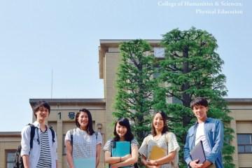 16050499 日本大学学科案内2017.indd