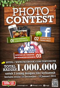 photo contest tongtji