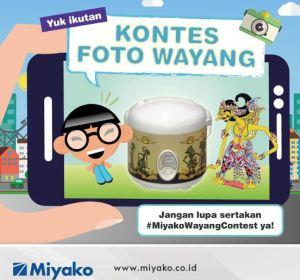 kontes foto wayang