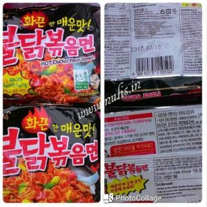 Ini Ternyata Bedanya Samyang Label Halal & Tanpa Label
