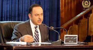 وزیر مالیه: اکلیل احمد حکیمی