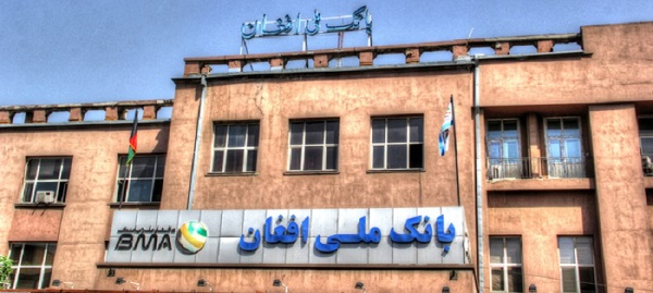 bank-millie-afghan