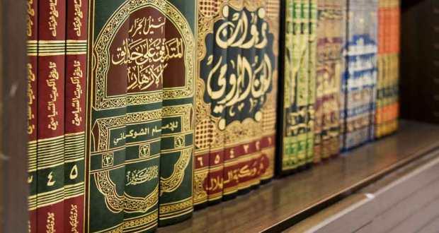 islamic-books
