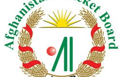 afghanistan_cricket_board_logo