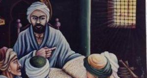 aalim-tarikh