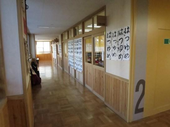 東校舎の2階で。