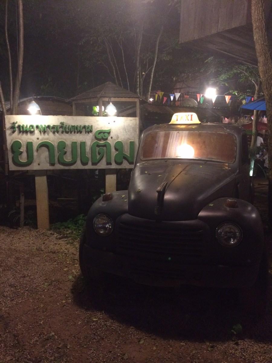 ร้านยายเต็มอาหารเวียดนาม ณ เมืองสระแก้ว ร้านนี้ที่คนรักสุขภาพไม่ควรพลาด