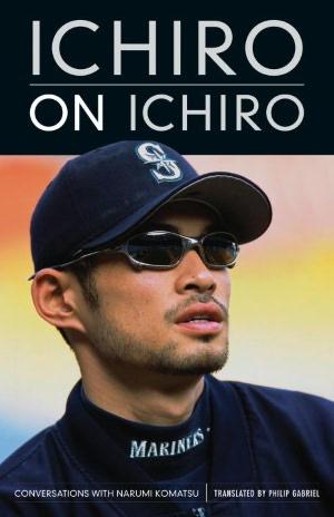 http://i1.wp.com/www.nwasianweekly.com/wp-content/uploads/2012/31_19/shelf_ichiro.JPG