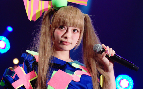 http://i1.wp.com/www.nwasianweekly.com/wp-content/uploads/2013/32_02/songs_kyary.jpg?resize=500%2C311