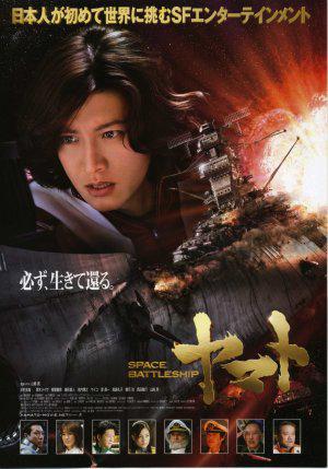 http://i1.wp.com/www.nwasianweekly.com/wp-content/uploads/2013/32_51/movie_battleship.jpg