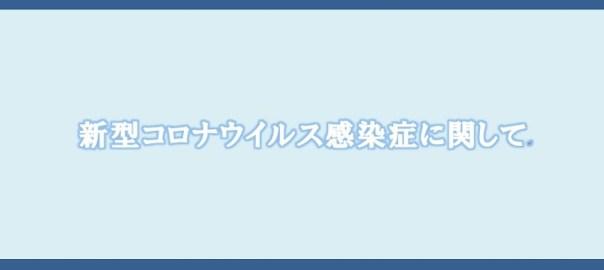 fb20200428_01