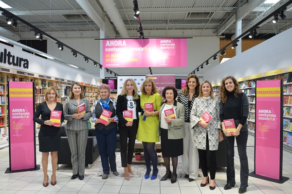 Presentación libro 'Ahora contamos nosotras' sobre liderazgo femenino en España