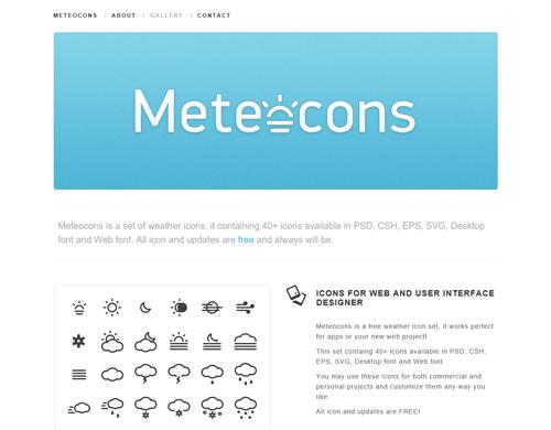 Meteoconsの画像