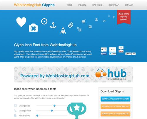WebHostingHubの画像