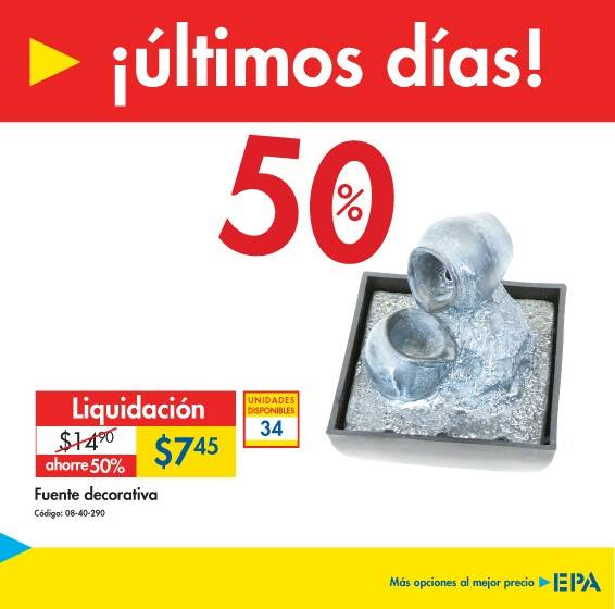 fuente-decorativa-en-liquidacion-gracias-a-epa-sv