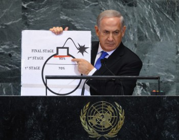 Israeli Prime Minister Benjamin Netanyahu shows a graphic of a nuclear bomb while addressing the 67th session of the UN General Assembly in New York, the United States, Sept. 27, 2012. Netanyahu here on Thursday urged the world to draw a clear red line over Iran's nuclear program (Photo: Shen Hong).