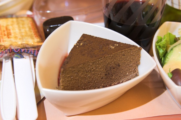 Emirates chocolate dessert