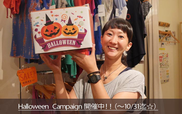 HalloweenTop