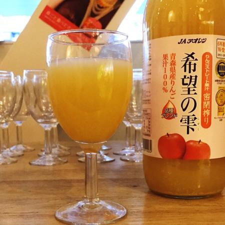 希望の雫リンゴジュース