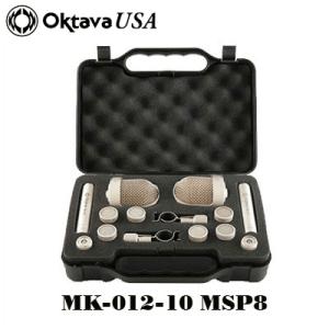 MK-012 MSP8 Silver