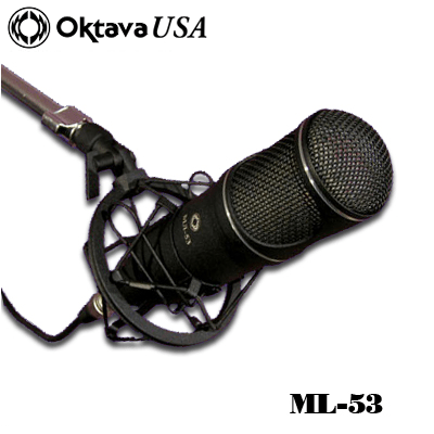 ML-53 Ribbon Mic