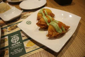 Tim Ho Wan - Fried dumplings w wasabi